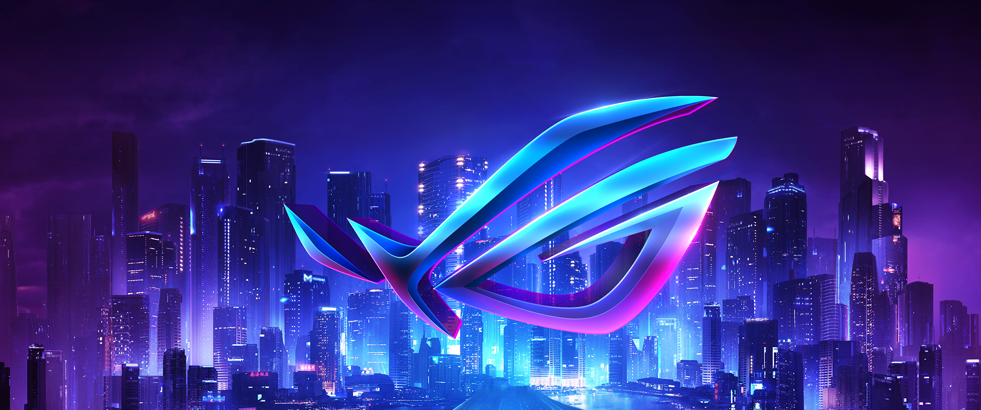 Asus ROG Cyberscape [3840x2160] : wallpapers