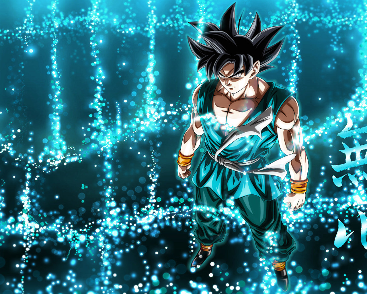 Dragon Ball Super Wallpaper Android: Dragon Ball Super Wallpaper : Wallpapers