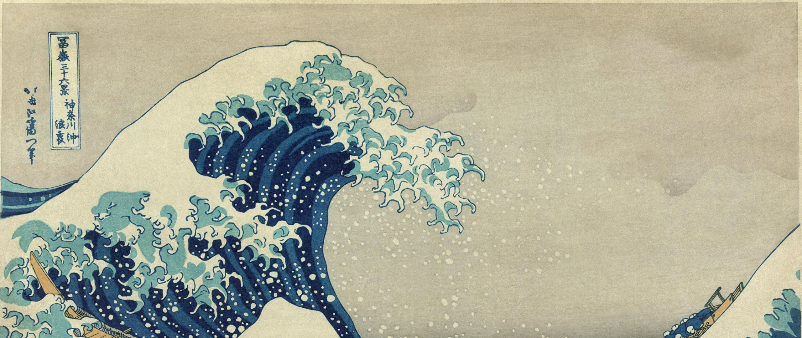 The Great Wave Off Kanagawa 8242 5640 Wallpapers